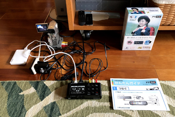 古いビデオDV-CをHDDにパソコンなしでダビング 5