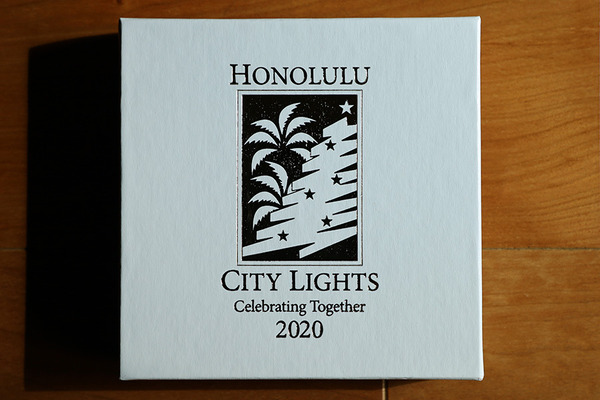2020honolulucitylightsx'masornament 1