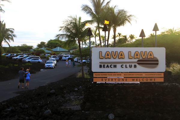 ハワイ ワイコロア ラバラバ ビーチクラブ 1