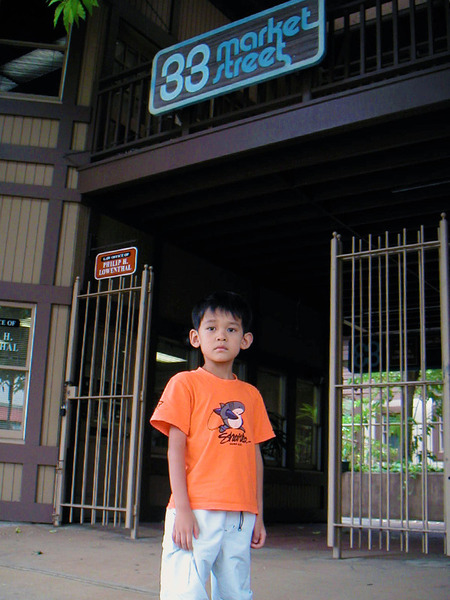 ワイルクの町にあったSHISHIDOMANJU 1