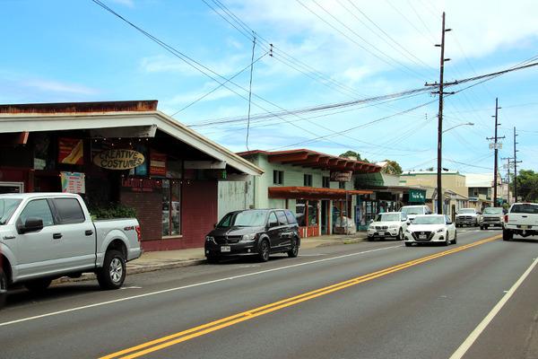 ハワイ島の長閑なローカルタウン 2