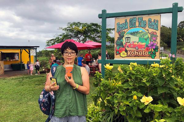 ハワイ フレッシュアイスクリーム ポロル 8