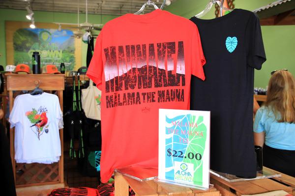 ハワイ ヒロ 人気のTシャツ アロハグロウン 3