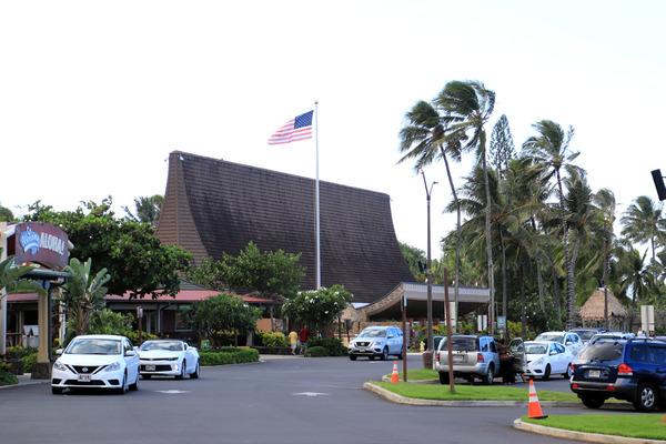 ポリネシア文化センターフキラウマーケットのマラサダ 1