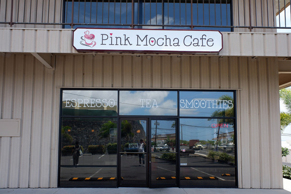 ピンクモカカフェ1