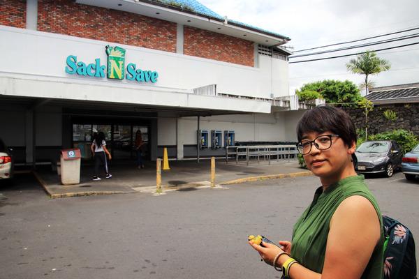 ハワイ ヒロのスーパーマーケット ガソリンの入れ方 1