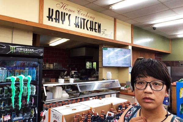 ハワイ ローカル スーパーマーケット 6