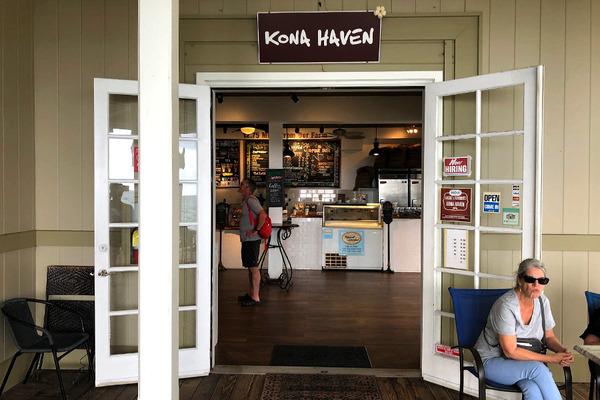 ハワイ コナ ヘブン コーヒーとは 2