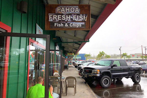 pahoa fresh fish 2