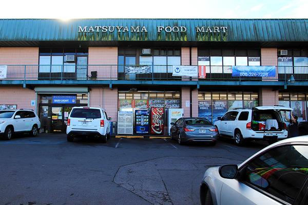 ハワイ ローカル スーパーマーケット 1