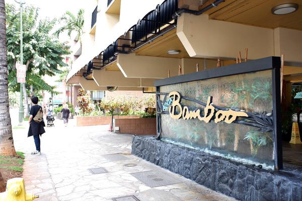 アクアバンブーホテルの隠れた美味しいお店 1