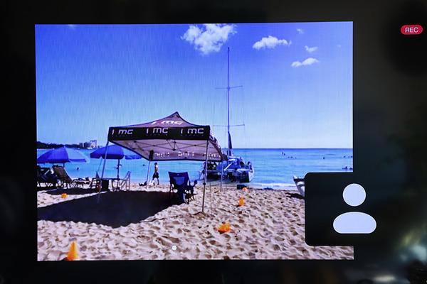 オアフマウイハワイ3島オンラインバーチャルツアー 3