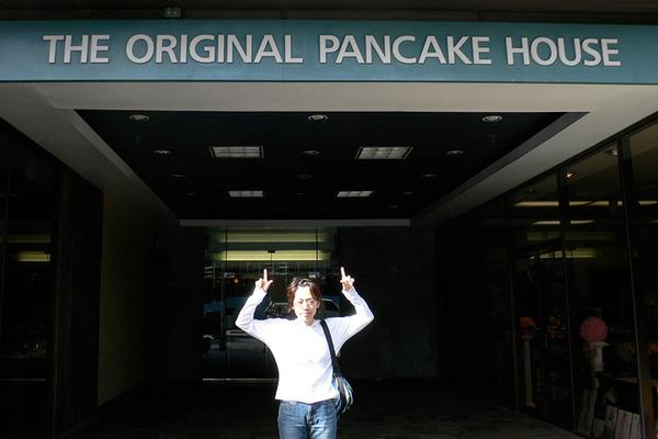 極私的ハワイのパンケーキ5選 12