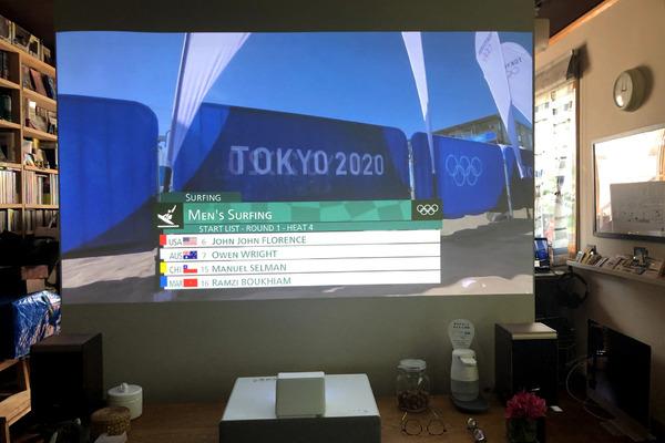 2020東京オリンピックサーフィン競技ライブ中継 1