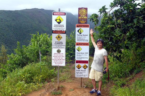 ハワイ島ポロル渓谷トレイル 5