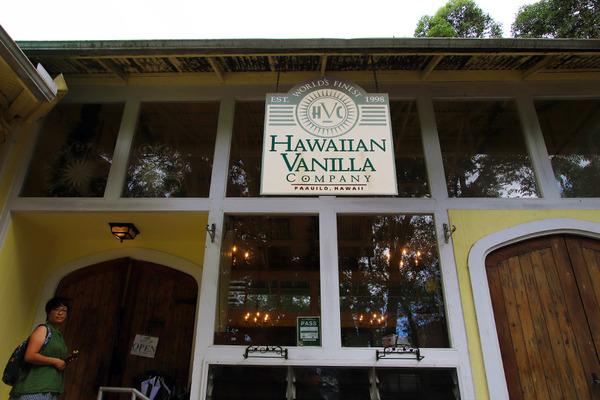 ハワイ バニラ農園 限定 アフタヌーンティー 1