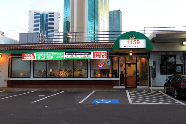 あのユッチャンコリアンレストランが大阪北新地にやってきた 1