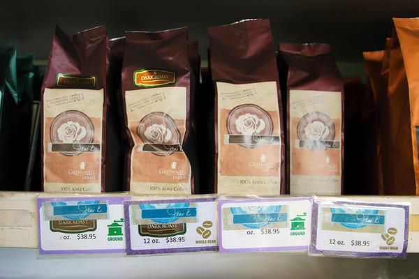 ハワイ グリーンウェルファーム おいしいコナコーヒー 5