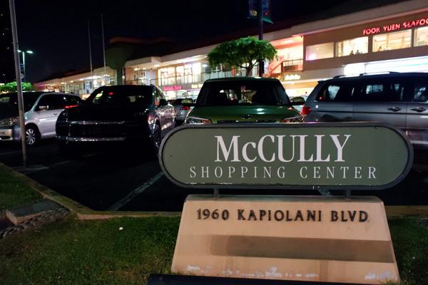 夜のワイキキ マッカリーショッピングセンターまで歩いて往復 1