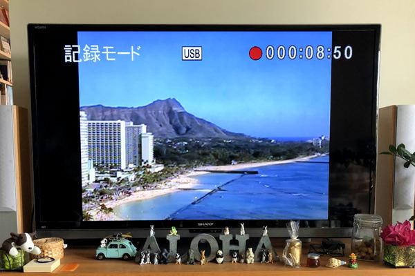 古いビデオDV-CをHDDにパソコンなしでダビング 7