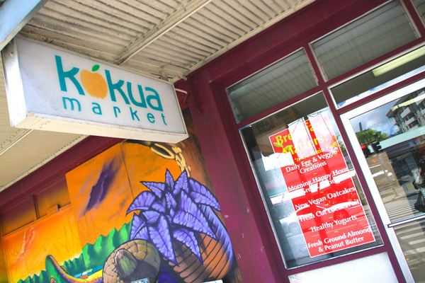 ハワイオアフモイリイリのコクアマーケットが危機 1