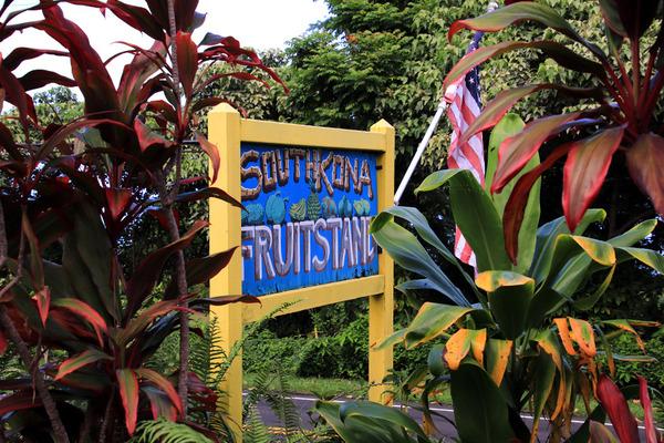 ハワイ島サウスコナフルーツスタンド 1