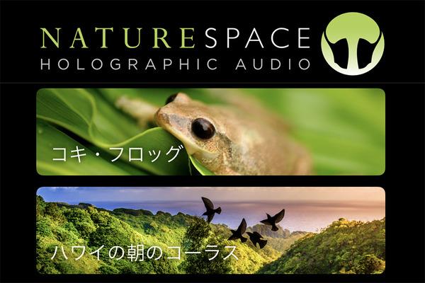 App Nature Space