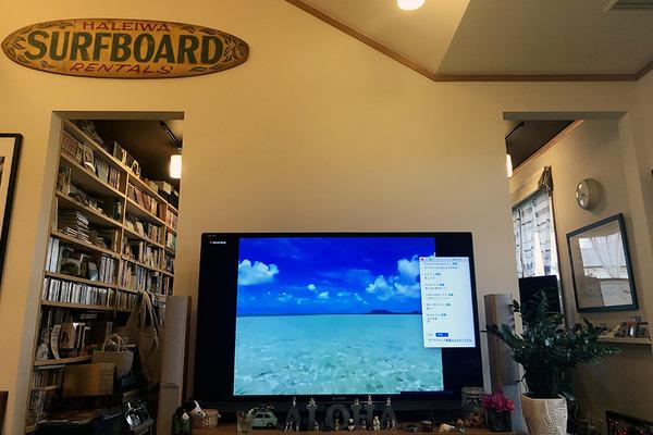 キャプテンブルース天国の海バーチャルツアー 1