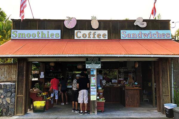 ハワイ島サウスコナフルーツスタンド 2