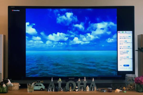 キャプテンブルース天国の海バーチャルツアー 5