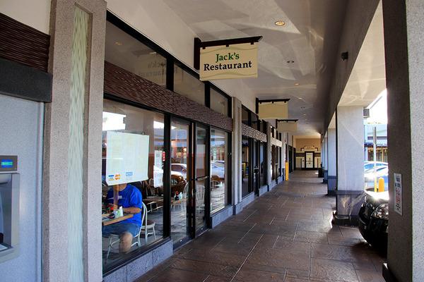 アイナハイナのジャックスレストランは朝食が美味しい 2