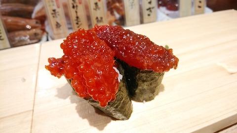 西国分寺「魚がし日本一」