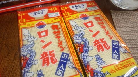 美味しいもの「九州うまいもん市」