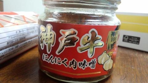 美味しいもの「関西土産」