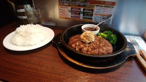 国立「いきなりステーキ」
