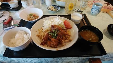 東青梅「東京バーディクラブ」