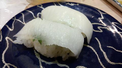 国分寺「亀寿司」