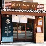 522_reader_������gaikan
