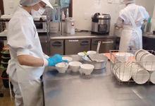 No544_imakono_日本シルバー食品sub1