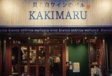 542_kaitaku_花たぬきyamashina_gaikan