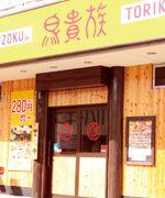 523_imakono_SENSACIONsub1