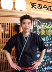 543_link_食道main