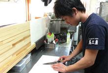 520_working_Ļ��˼sub02