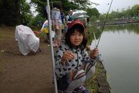 埼玉釣り教室