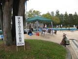 埼玉 釣り ポイント 子供 体験教室