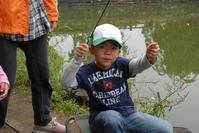 家族魚釣り埼玉