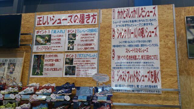 上田スター商会3