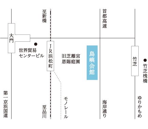 島嶼会館map