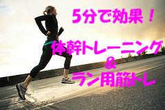 5197327623_dde9c65af0_m_copy