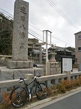 遠石八幡宮